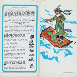Iran Air - Flying Carpet