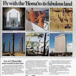 Iran Air - Fly with Homa