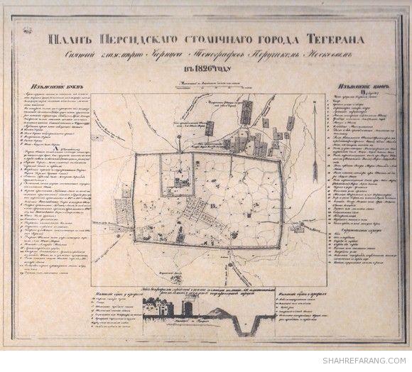 Tehran Map, 1826
