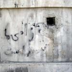 Masoud Dead-end