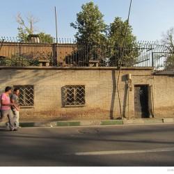 Yakhchal Street