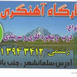 Iranian Business Card (7)