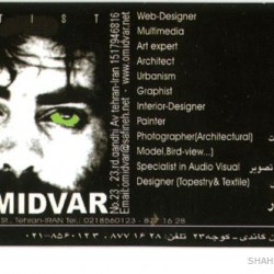 Iranian Business Card (8)
