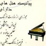 Iranian Business Card (11)