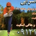 Iranian Business Card (12)