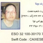 Iranian Business Card (14)
