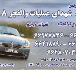 Iranian Business Card