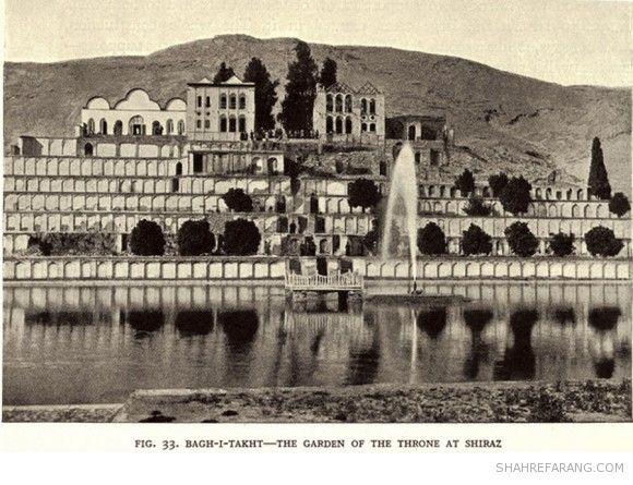 باغ تخت شیراز، حوالی دهه ی ۱۸۹۰