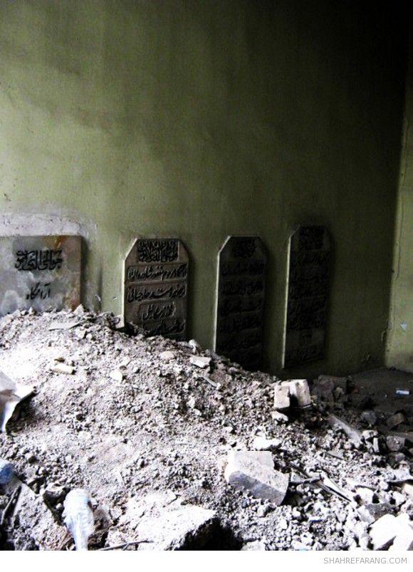 Emamzadeh Abdollah's Cemetery