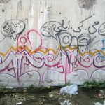 Graffiti on Tehran canal walls (77)