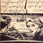 Comic books in Persian (7)