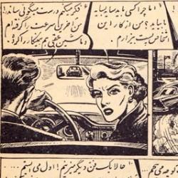 Comic books in Persian (7)