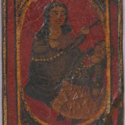 Iranian Laquer Playing Card (Ganjifa)