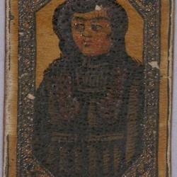 Iranian Laquer Playing Card (Ganjifa)