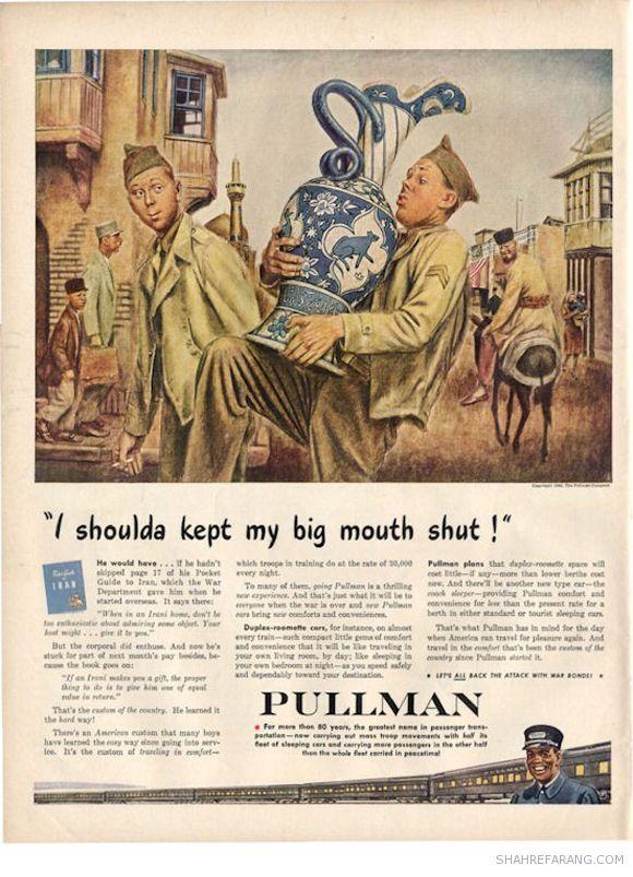 Pullman Company ad, 1944