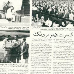 Dave Brubeck In Abadan and Tehran