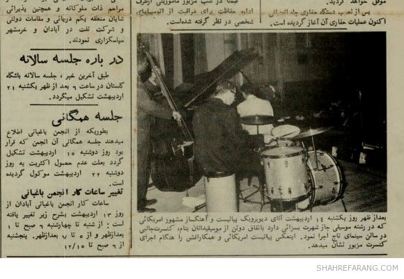 Dave Brubeck in Abadan and Tehran