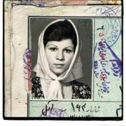 Irandokht, born in 1942 (10)