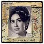 Irandokht, born in 1942 (44)