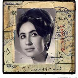 Irandokht, born in 1942 (44)