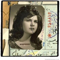 Irandokht, born in 1942