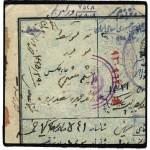 Irandokht, born in 1942 (73)