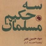 Cover Design by Behzad Golpaygani (8)
