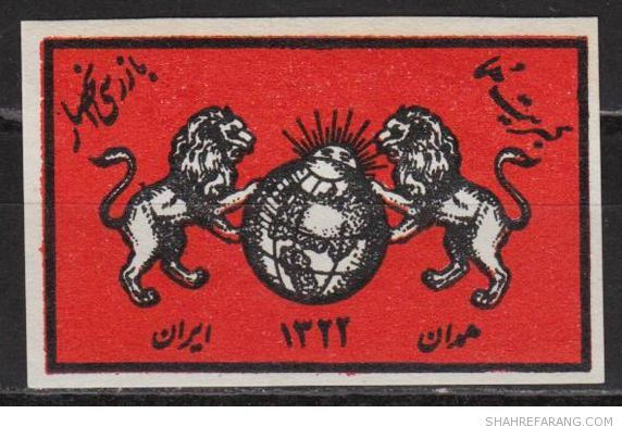 Red and Black Matchboxes