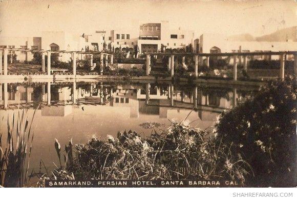 هتل ایرانی سمرقند، سانتاباربارا، کالیفرنیا
