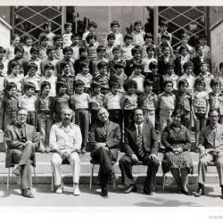 Andisheh School, 1976