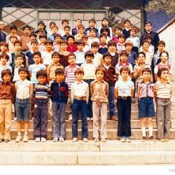 Andisheh School, 1980