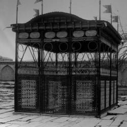 Old Tomb of Hafez