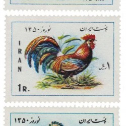 Nowruz 1971
