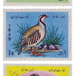 Nowruz 1972