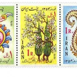 Nowruz 1975