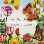 Nowruz 1993