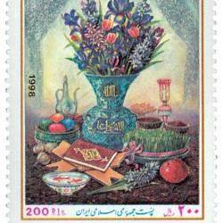 Nowruz 1998