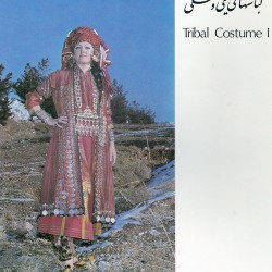 Region of Gorgan (Authentic dress from private collection)