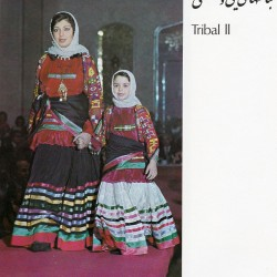 Region of Gilan (Authentic dress from private collection)