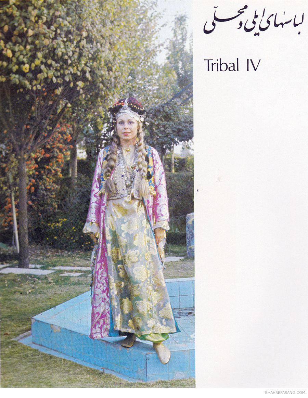 لباس زنان در ایران — ShahreFarang