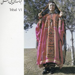Baluch (Authentic dress from private collection)