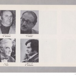 Tehran Opera Company, 1974-1975 (59)