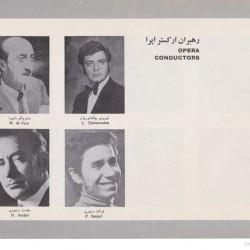 Tehran Opera Company, 1974-1975 (70)