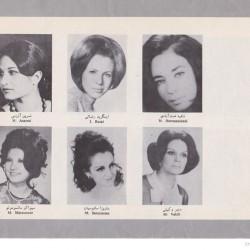 Tehran Opera Company, 1974-1975 (74)