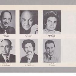 Tehran Opera Company, 1974-1975 (76)