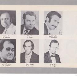 Tehran Opera Company, 1974-1975 (77)