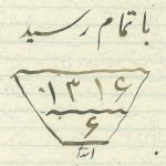 afshar-notebook-20