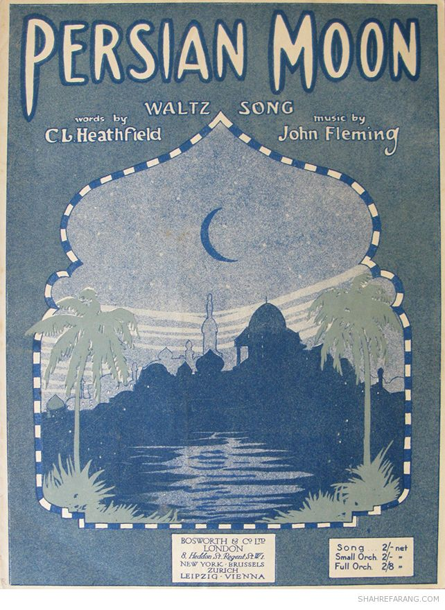 Orientalist Music Sheets Covers Shahrefarang