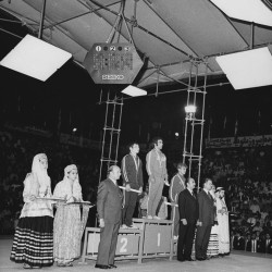 World Wrestling Championships in Tehran (1973 )