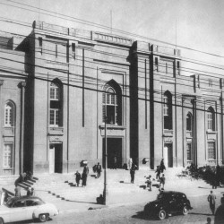 Iran Ministry of Post and Telegraph, the 1950s